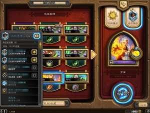 完美卡盟:炉石传说标准宇宙法攻略 卡组搭配及玩法分享