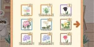 幽灵卡盟平台:花店物语季节差种植技巧分享 季节差种植攻略