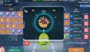 小磊卡盟:星空浪人如何快速赚钱 星空浪人主舰军舰升级攻略
