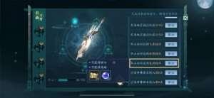 91卡盟网:新笑傲江湖手游密令获取办法 密令作用介绍