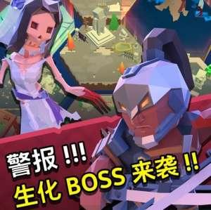 乐三卡盟:第十二次营救陷入绝境boss打法攻略 陷入绝境关卡玩法