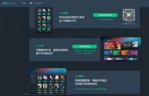 萌三国辅助:网易云游戏:网易正在探索更多B端云游戏的落地形态