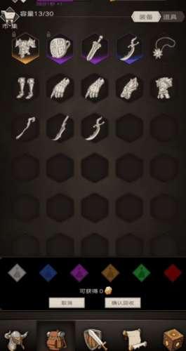 少主卡盟:不朽之旅金币怎么获得 金币获取途径汇总