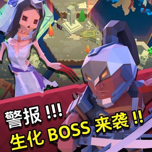 第十二次营救陷入绝境boss打法攻略 陷入绝境关卡玩法