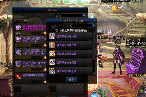 网诚卡盟:DNF:刚更新就出新Bug?系统Bug让活跃玩家变成了回归玩家