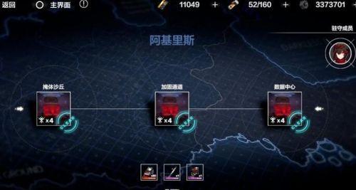 战双帕弥什边界公约通关攻略 林南道丶竹夏观丶K44防线丶阿基里斯打法