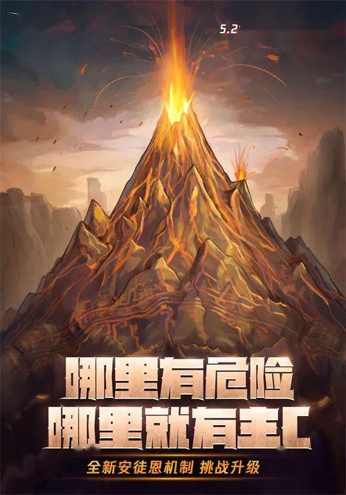 皇城卡盟:DNF新版本上线,勇士集结再战使徒