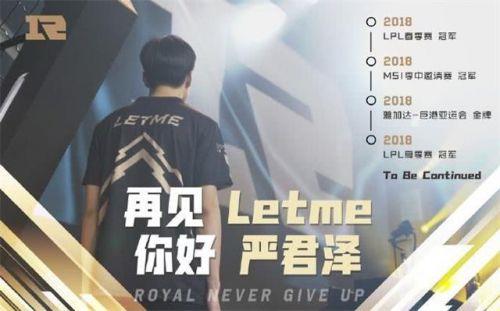 可乐辅助:Letme:电竞圈的励志少年,没有极高的天赋却走向巅峰
