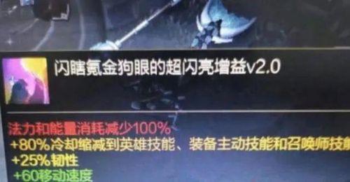 打团辅助:火力超级彩蛋,击杀佐伊可获10000金币