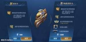 子熙卡盟:王者荣耀:赛季收尾如何快速完成战令系统?会玩的已经拿到福利