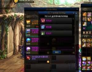 友久卡盟:DNF:修复bug反而出了新bug,被误判回归的玩家一天就能拿到天空?