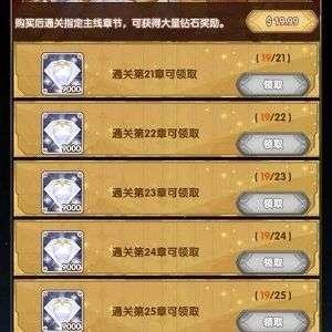 2580卡盟:剑与远征成长礼包2值得买吗 成长礼包2性价比分析
