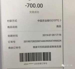爱好者卡盟:将乐小伙花2千多购买游戏账号被拉黑后,又被骗了近1万