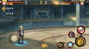 先锋卡盟:火影忍者手游漩涡博人连招技巧 漩涡博人连招攻略