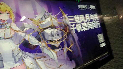 鬼泣卢克辅助:网易二次元新品喷发 散爆网络公布4款少前新作 | 二次元周报
