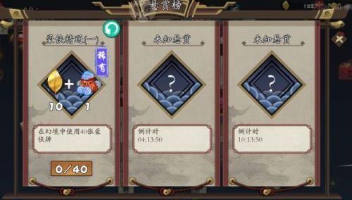 古今江湖刺客无限流打法攻略 新版刺客无限流玩法介绍