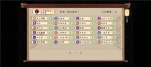 畅游卡盟:五行师强力上分阵容三系金水土玩法详解