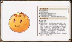 167卡盟:料理次元咖喱酱料评测 咖喱值不值得培养