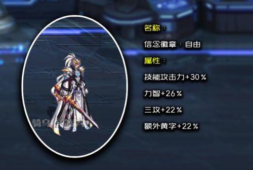 楠楠卡盟:DNF:剑神一定要光剑才算毕业?太刀和短剑流能否作为毕业选择?