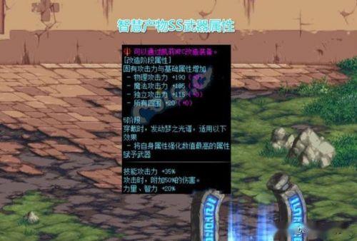 无限卡盟:DNF:希洛克智慧产物成主流武器,改造5堪比强化13,成本打造偏低
