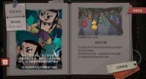 刺激战场卡盟:贪婪洞窟2葫芦娃联动副本攻略 副本玩法及奖励一览