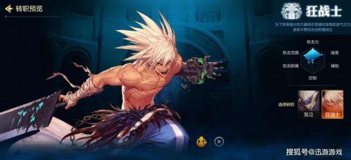 神纪卡盟:DNF:手游终于要上线,转职角色可提前预约,但没有剑魂!
