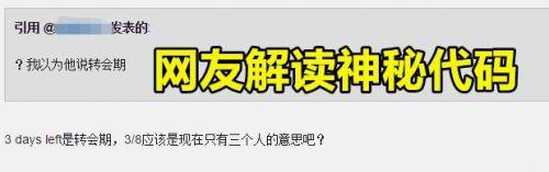 """新惊天动地辅助:V5""""阵容重做""""上热搜,S9冠军打野加盟,管泽元:卧龙凤雏分开了"""