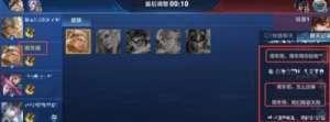 天影卡盟:王者荣耀遇到奇特对局,一把比赛竟有两个自己,可惜还是输了