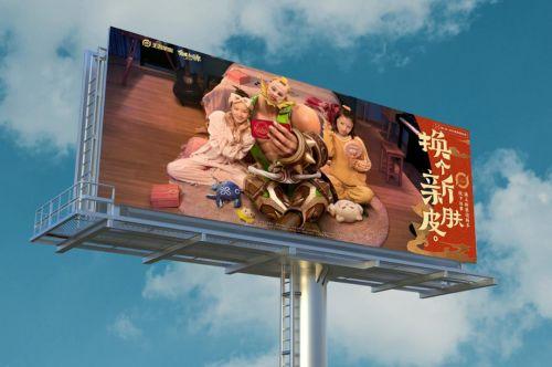 592卡盟:[视觉设计经验]王者荣耀春节海报设计总结