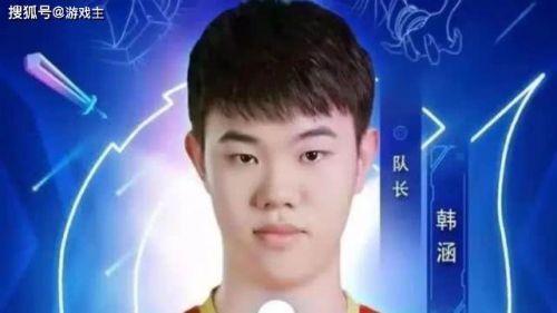 """轩少卡盟:王者荣耀韩涵陷入""""网暴""""风波,1个举动被夸赞,可杰学着点"""