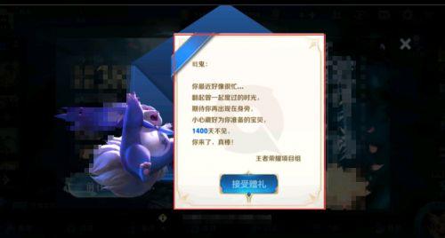 卡城卡盟:王者荣耀玩家1400天后回归,荣耀水晶任务没出现,却白得三个英雄