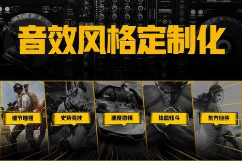 泡泡数卡卡盟:橘子海乐队与iQOO Neo3组队,打造出了一首好听的摇滚乐