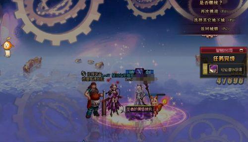 qq卡盟网:DNF:最被忽视的一套SS,星之海剑魂最强搭配,实战比大幽魂还猛