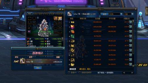 954卡盟:DNF:剑神能不能用钝器或者巨剑?希洛克团本巨剑流或将成主流