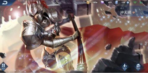 qq卡盟:王者荣耀:若大招增强3倍,蔡文姬把血池当景区,她5杀就像喝水