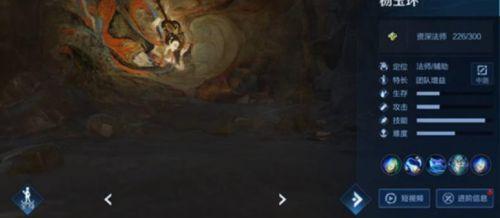 """礼包卡盟:王者荣耀最强回血英雄,扁鹊一招回3000,他无视制裁如""""内挂"""""""