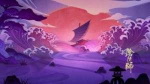 反恐精英辅助:阴阳师:三次红叶竞速追梦的经验