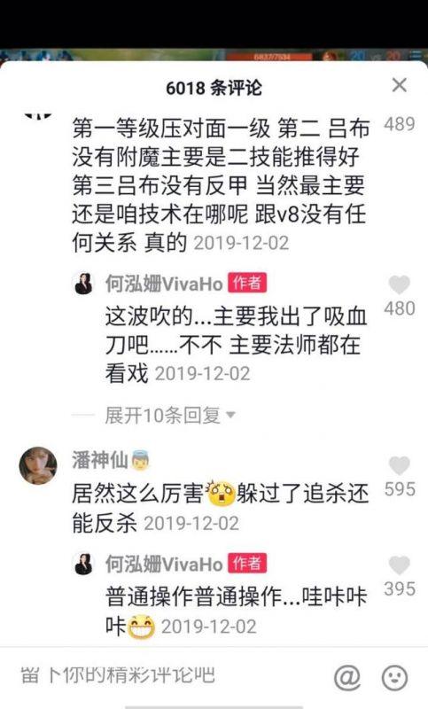 宇少卡盟:何泓姗:史上第一位因买不起王者荣耀皮肤而接戏的女演员