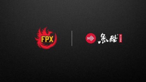 剑雨辅助:跨界携手!当电竞遇上烤鱼:FPX俱乐部与鱼酷达成5年战略合作