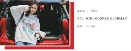 可心卡盟:宁波宝恒MINI 有趣的灵魂带妹上分