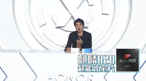 荒野行动卡盟:电竞圈大们集体打Call荣耀X10,超满帧游戏体验到底什么感觉?