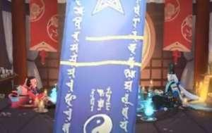 荣耀王者辅助:阴阳师6月神秘图案怎么画 2020阴阳师6月儿童节神秘符咒画法