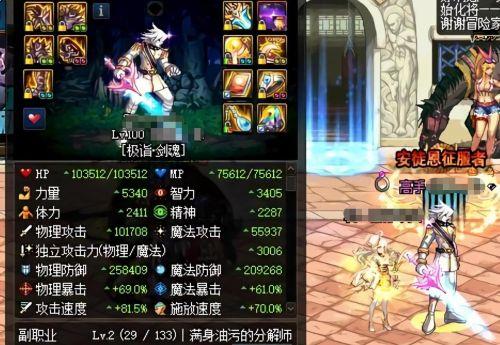 乐网卡盟:DNF:最被误解的100SS套,星之海剑魂唯一绝配,没神话也是T1级别