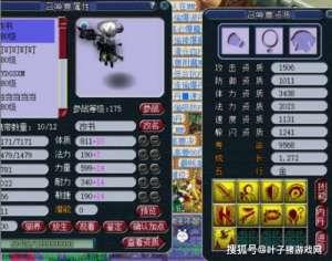 骄阳辅助:梦幻西游:传闻成交价260万 王谢240初灵无级别150项链到位
