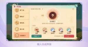 绝地辅助卡盟:《梦幻西游三维版》糖人收藏家活动