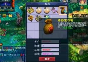 蔷薇辅助:梦幻西游:玩家携海量游戏币大战云游道人,结果喜闻乐见