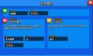 游戏cdk卡盟:荒野乱斗麦克斯攻略汇总 麦克斯星徽之力推荐与使用教学