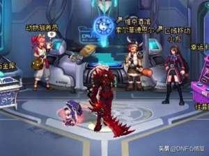 """千惠卡盟:DNF:""""九剑""""三觉武器装扮来了?舅舅党设计,剑魔外观超越幻化"""
