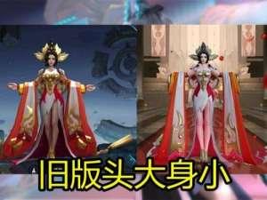 快充卡盟:王者荣耀:英雄旧代建模,不知火舞越来越成熟,旧版鲁班超欠扁!