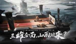 幻想卡盟:王者荣耀:官方测试S20新模式,却被典韦1打6,吴蜀联军就这?
